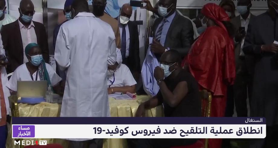 السنغال.. انطلاق عملية التلقيح ضد فيروس كورونا