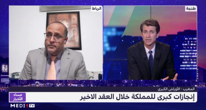 الرماني يتحدث عن إنجازات المغرب الكبرى خلال العقد الأخير