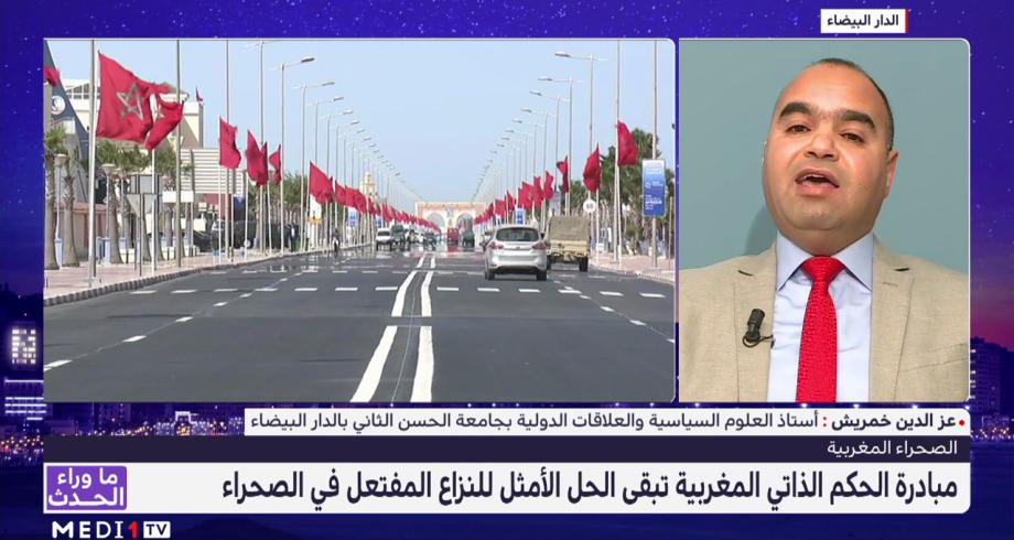 عز الدين خمريش: فتح قنصليات بالداخلة والعيون رسالة موجهة إلىمجلس الأمن الدولي