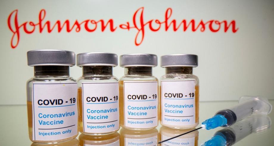 لقاح جونسون أند جونسون فعال ضد كوفيد-19