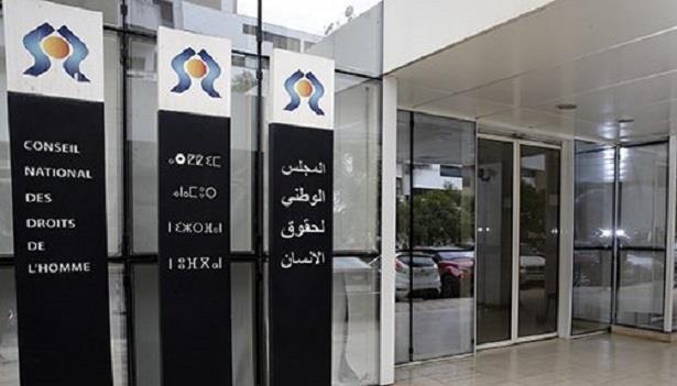 المجلس الوطني لحقوق الإنسان يجدد التأكيد على موقفه إزاء إلغاء عقوبة الإعدام