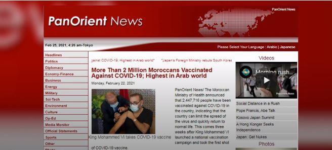 Le Maroc, champion d'Afrique en vaccination selon un magazine allemand