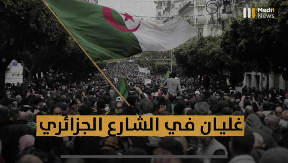 شعارات من قلب الحراك الجزائري المطالب بدولة مدنية