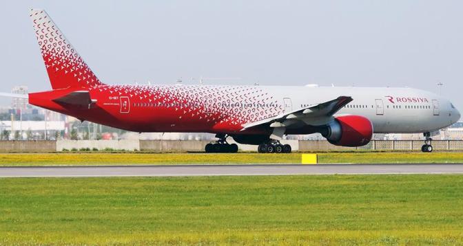 هبوط اضطراري لطائرة بوينغ 777 في موسكو