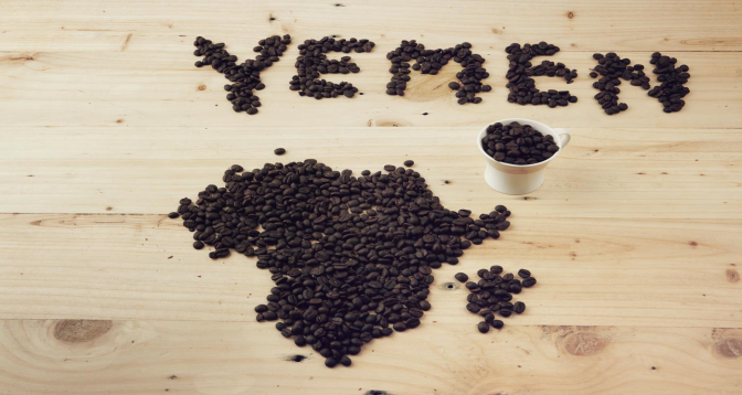 رأي التحرير: يمن في فنجان قهوة