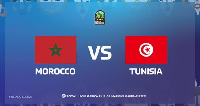 تشكيلتا المغرب وتونس لمباراة ربع نهائي كأس افريقيا لأقل من 20 سنة