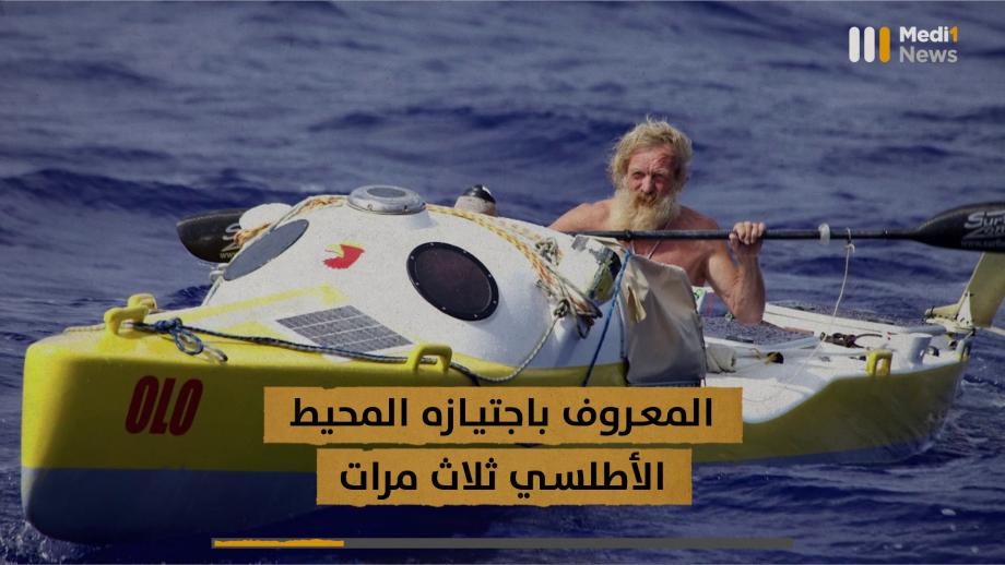 راكب الكاياك البولندي الشهير ألكسندر دوبا ، مات ميتة مسافر