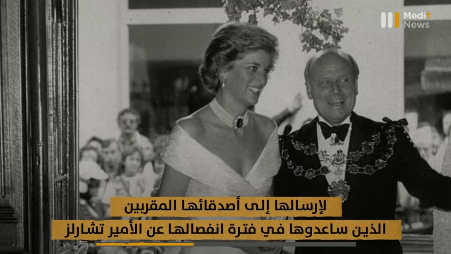 رسائل بخط يد الأميرة الراحلة ديانا في مزاد علني