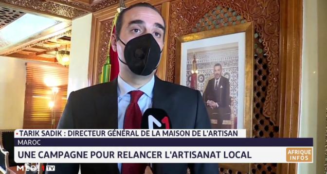 Maroc: une campagne pour relancer l'artisanat local