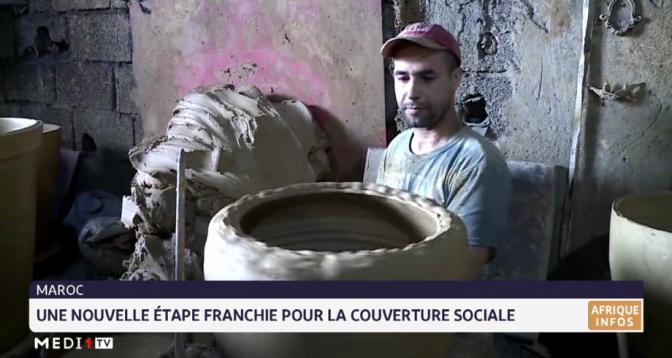 Maroc: une nouvelle étape franchie pour la couverture sociale