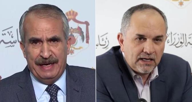 """الأردن .. استقالة وزيري الداخلية والعدل لمخالفتهما التدابير الصحية لمواجهة """" كورونا """""""