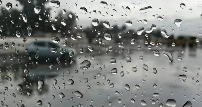 Bulletin spécial: fortes averses orageuses, chutes de neige et rafales de vent du vendredi au dimanche