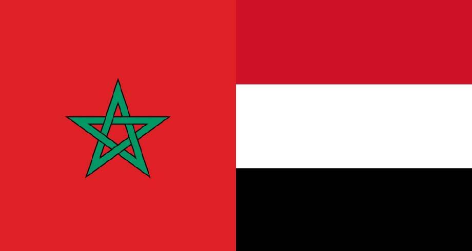 المغرب يعلن مساهمته بمساعدة مالية في إطار خطة الاستجابة السنوية لليمن
