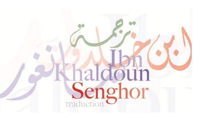 L'OIF et l'ALECSO lancent le Prix Ibn Khaldoun Senghor 2021
