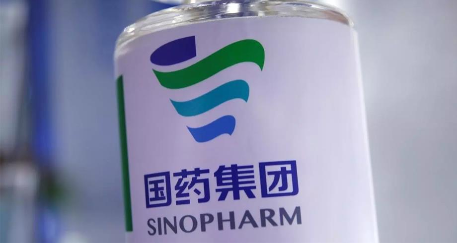 منظمة الصحة العالمية تمنح موافقة طارئة للقاح الصيني سينوفارم