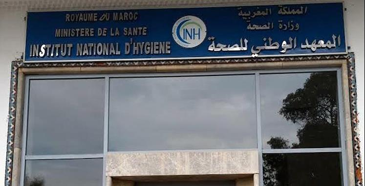 """المعهد الوطني للصحة يحصل، للسنة الخامسة على التوالي، على شهادة """"إيزو"""" لمعيار نظام إدارة الجودة"""