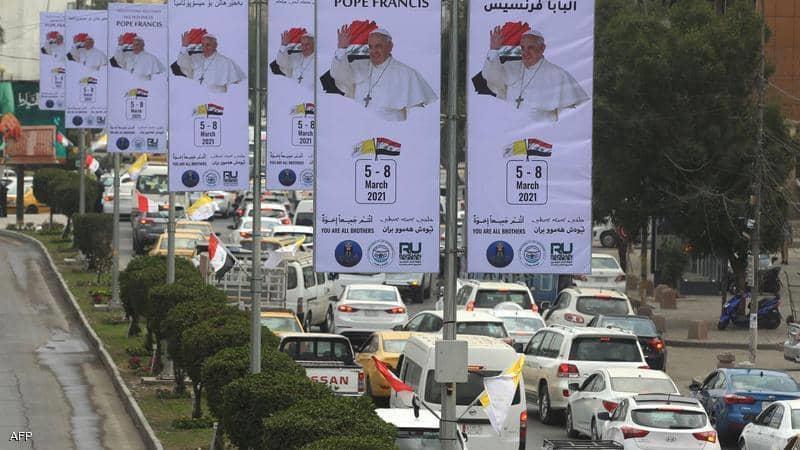 """البابا يدعو في بغداد إلى """"التصدي لآفة الفساد"""" و""""تقوية المؤسسات"""""""