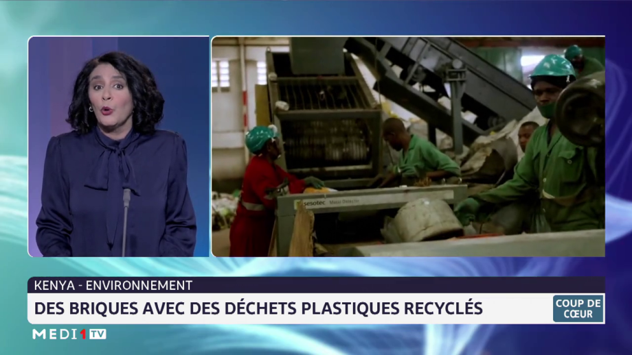 Kenya-environnement: des briques avec des déchets plastiques recyclés