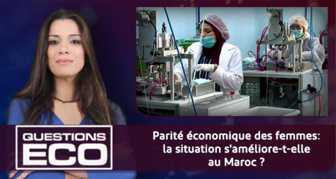 Questions ÉCO > Parité économique des femmes: la situation s'améliore-t-elle au Maroc ?