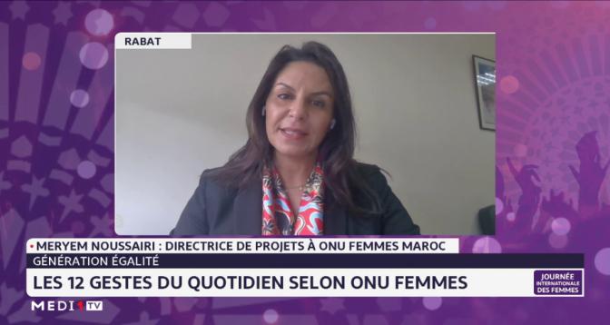 Edition Spéciale > Génération égalité: les 12 gestes du quotidien selon ONU femmes