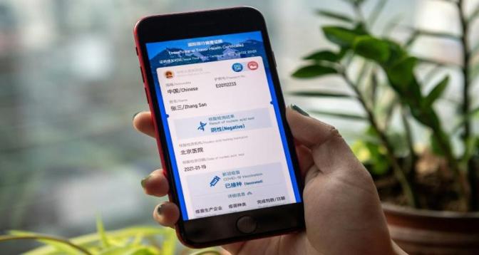 """Coronavirus: la Chine inaugure les premiers """"passeports santé"""""""