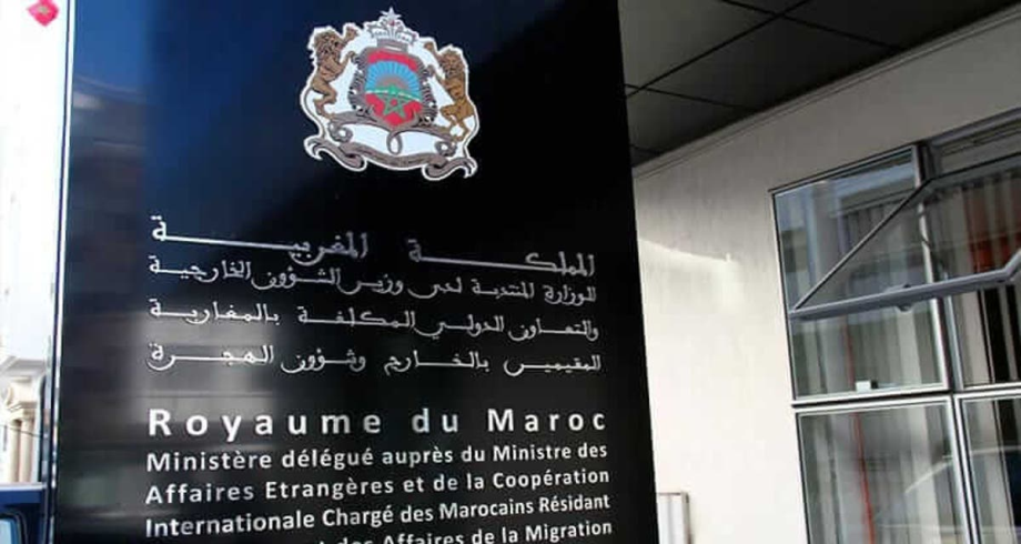 انعقاد المنتدى الأول للكفاءات المغربية بإفريقيا في أبيدجان