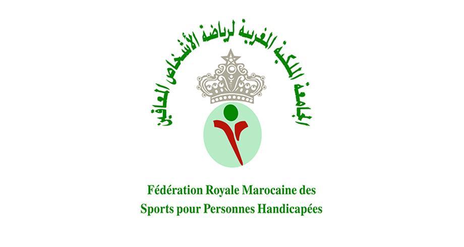 المنتخب المغربي يشارك في الملتقى الدولي الـ 15 لألعاب القوى لذوي الإعاقة بتونس