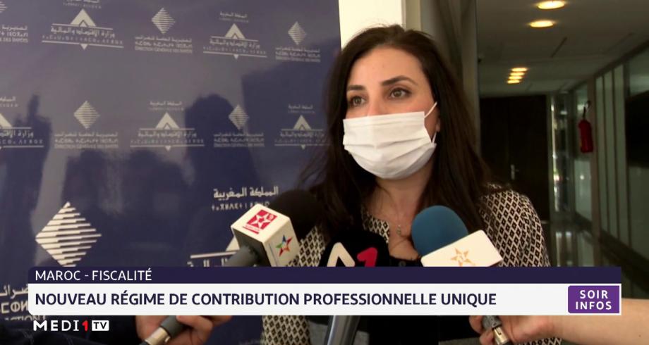 Maroc: un nouveau régime de contribution professionnelle unique