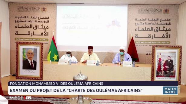"""Fondation Mohammed VI: examen du projet de la """"Charte des Ouléma africains"""""""