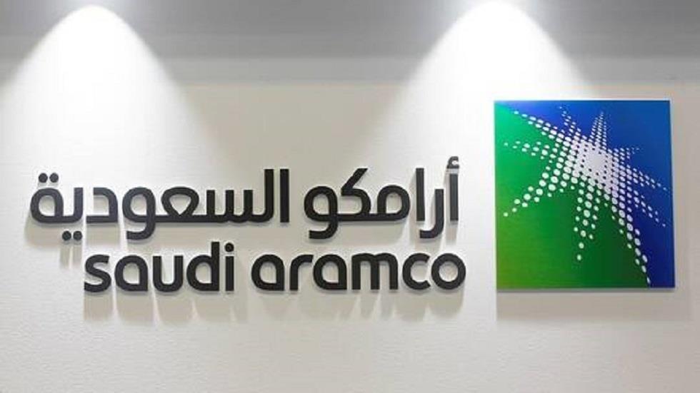 أرامكو السعودية تؤكد تسرب بيانات خاصة بالشركة