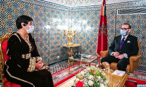 Le Roi Mohammed VI nomme Zineb El Adaoui Premier Président de la Cour des comptes