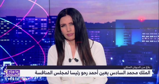 ما وراء الحدث > المغرب يرفض توظيف مجلس الأمن والسلم الإفريقي ضد وحدته الترابية