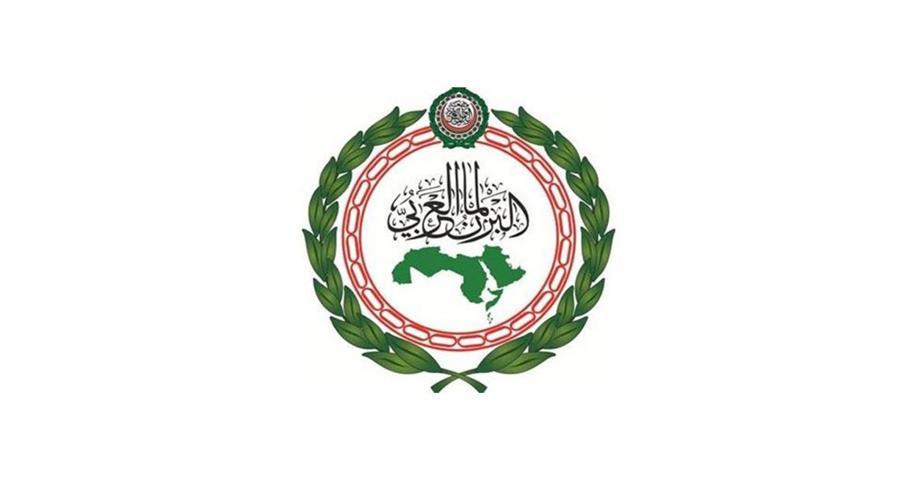 البرلمان العربي: المبادرة السعودية تمثل خارطة طريق لإنهاء الأزمة اليمنية
