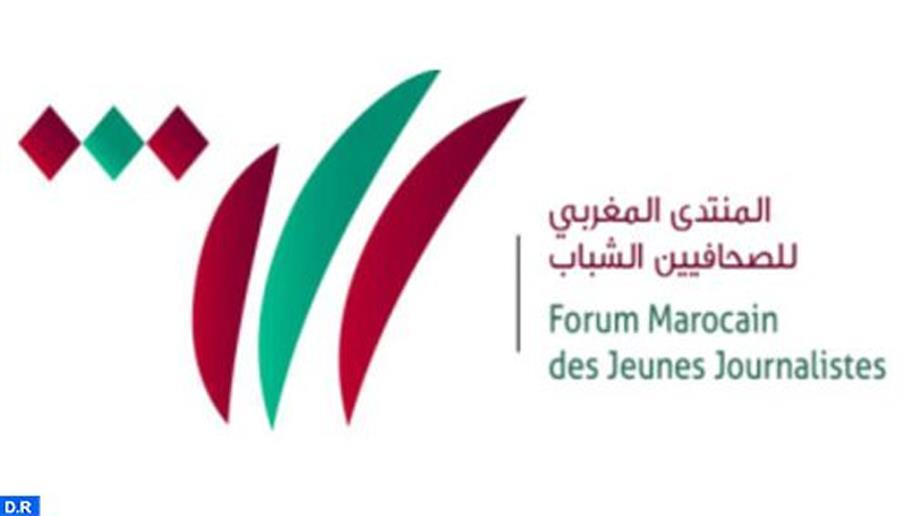 انتخاب هياكل المنتدى المغربي للصحافيين الشباب