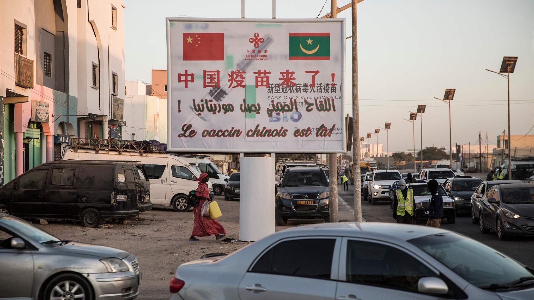 موريتانيا تتلقى شحنة لقاح هبة من الصين في انتظار انطلاق حملة التلقيح