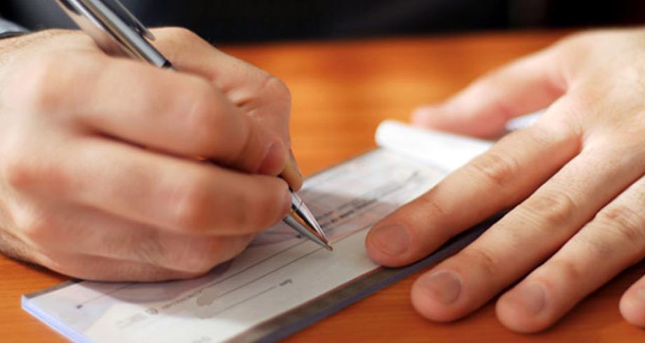 أحكام استثنائية تتعلق بغرامات استرجاع إمكانية إصدار الشيكات
