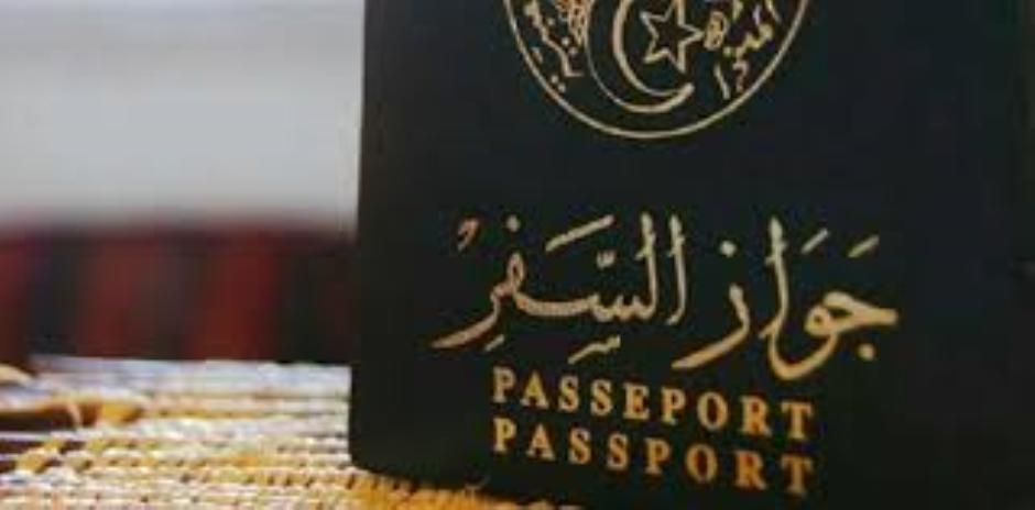 Algérie: la nationalité algérienne en question pour les binationaux