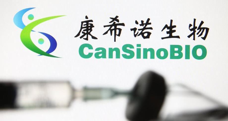 """الصين توافق على إجراء تجارب سريرية للقاح """"كانسينو"""" المستنشق"""