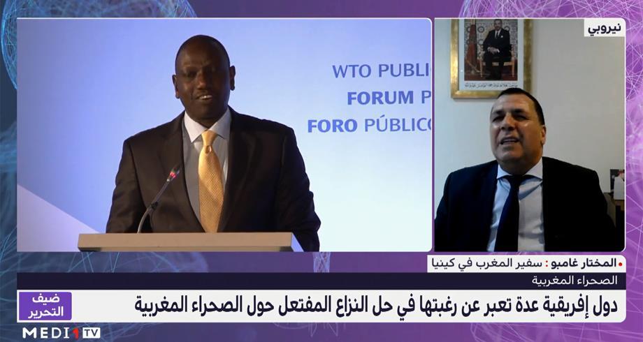 ماذا قال نائب الرئيس الكيني للسفير المغربي عن الصحراء المغربية؟ المختار غامبو يجيب