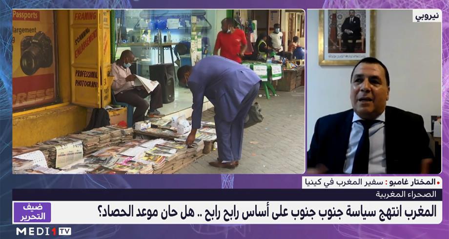 انبهار إعلامي كيني بالتنمية والاستقرار في الصحراء المغربية