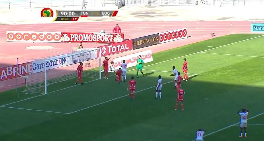Can 2021: la Tunisie bat la Guinée équatoriale par 2-1