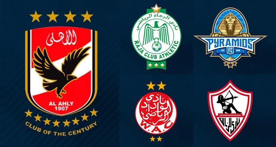 أفضل شعار في العالم .. أندية عربية ومغربية في القائمة
