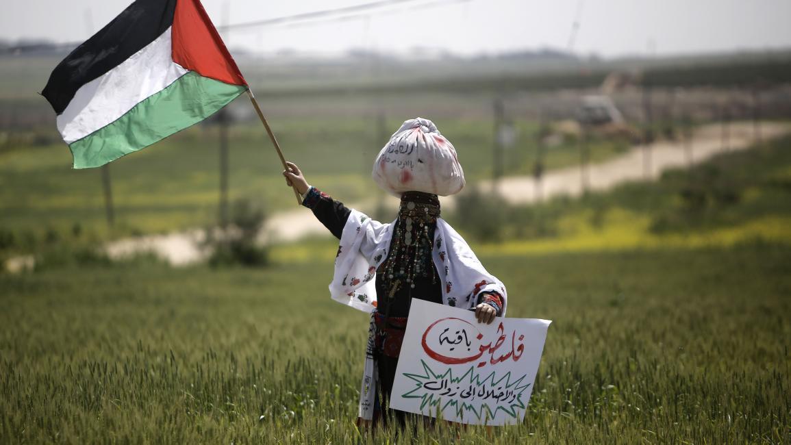 """الفلسطينيون يحيون الذكرى ال45 لـ""""يوم الأرض"""""""