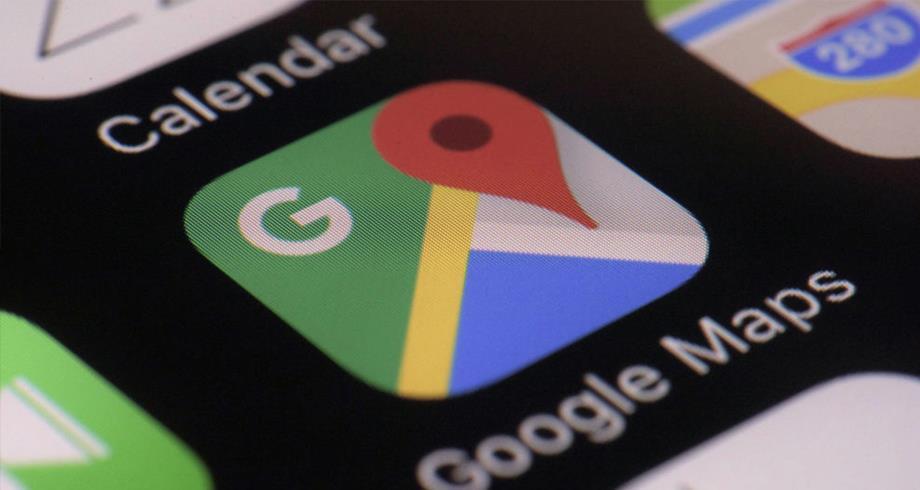 """""""غوغل"""" للخرائط يعتزم ترشيح الطرق الصديقة للبيئة للمستخدمين"""