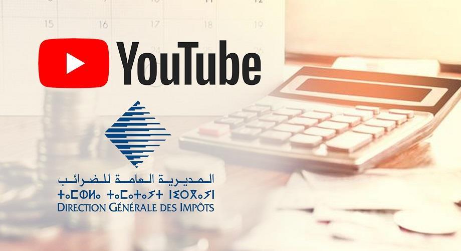 توضيحات رسمية حول الضرائب على أرباح ومداخيل محتوى الانترنت