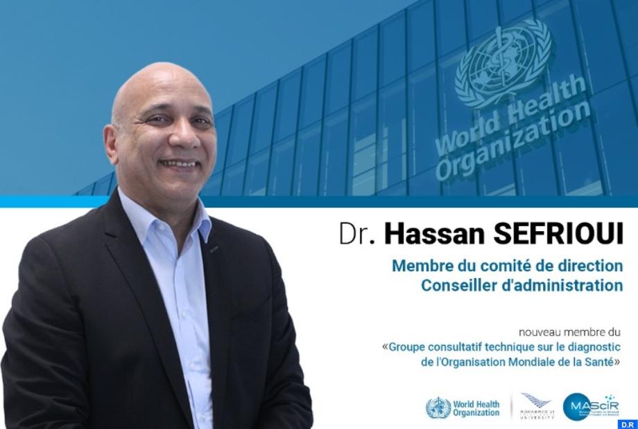 Hassan Sefrioui de la Fondation MAScIR nommé au Groupe technique et consultatif de diagnostic de l'OMS