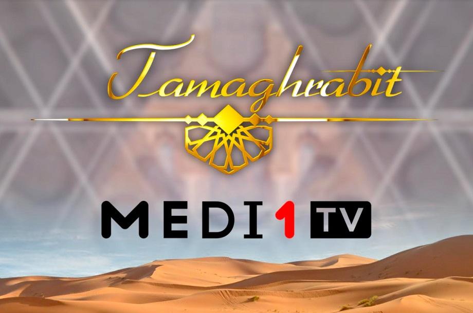 Tamaghrabit:  une soirée spéciale consacrée à la culture hassanie à suivre  ce soir à partir de 21h