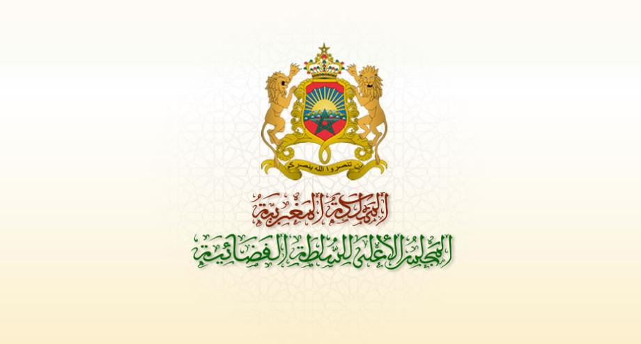 المجلس الأعلى للسلطة القضائية يصدر مقررات تأديبية في حق 15 قاضيا
