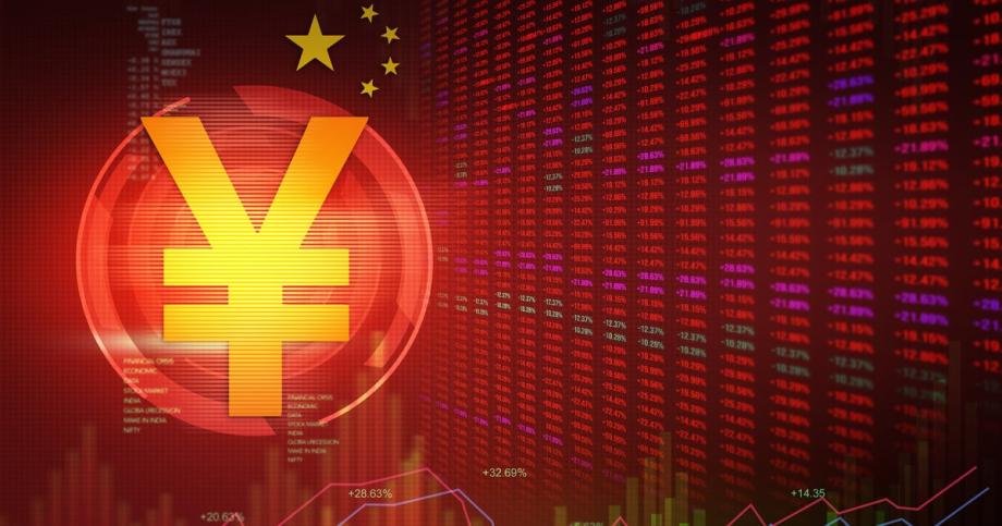 الصين تبحث سبل استخدام اليوان الرقمي في المعاملات عبر الحدود