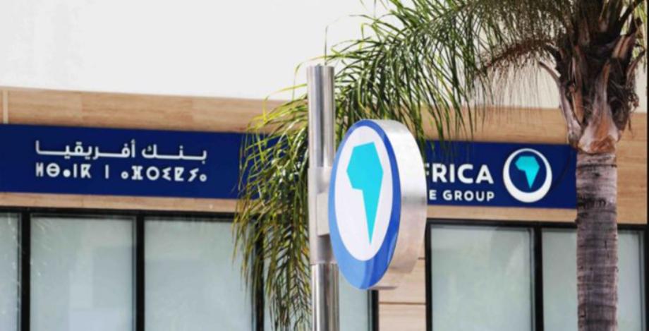 "Bank Of Africa, ""Banque africaine de l'année 2020"""
